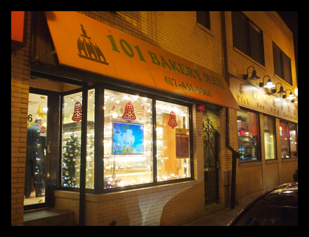 Chinatown 101 Bakery 1 (440)
