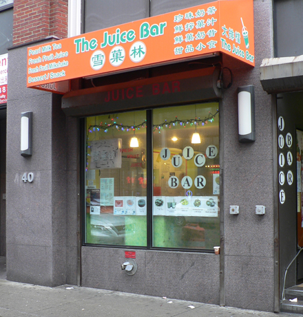 Chinatown Juice Bar 1 (440)