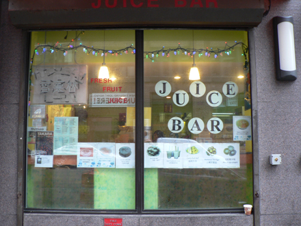 Chinatown Juice Bar 2 (440)